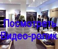 Русский электрик - Электромонтажная компания в Краснослободске