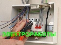 Работы по электрике Краснослободск